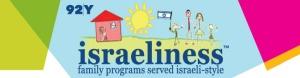 MS_Israeliness_header